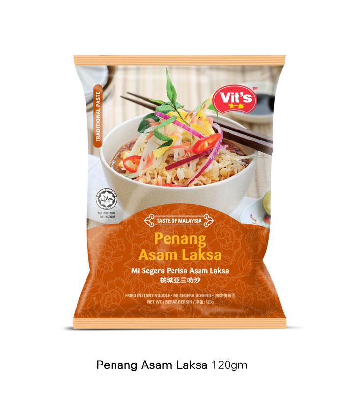 Vit's Taste of Malaysia Noodles Series | Noodle Manufacturer & Supply | Noodle Expert